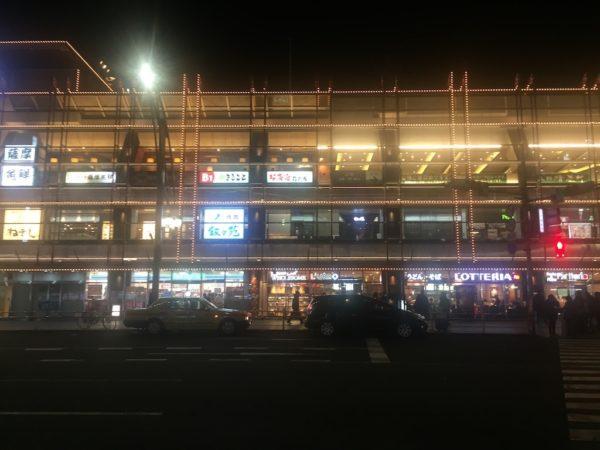 2月2日(土)は東京に一泊しました。
