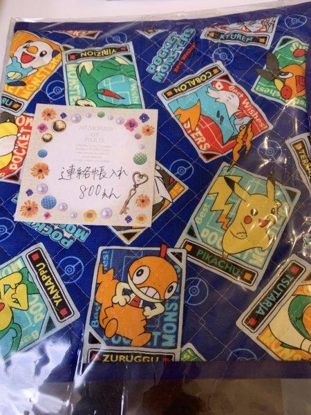 寺岡さん出品の入園、入学グッズが売れました。